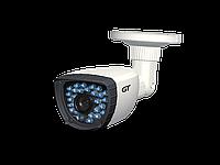 Уличная IP видеокамера GrandTechnology IP200p-20