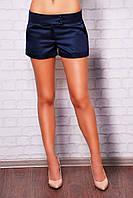 Женские модные короткие классические шортики темно-синего цвета р.L