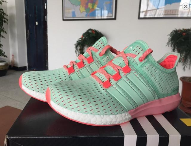 Adidas Ultra Boost 2 Sea Breeze