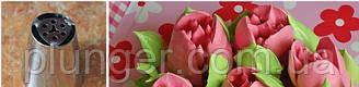 Насадка кондитерська велика, №609, Квітка Тюльпан