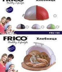 Хлебница нержавеющая FRICO FRU-195