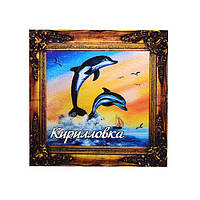 """Дельфины 1"" магнит - картина Кирилловка 70х70 мм"