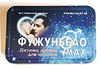 Фужуньбао Max Макс препарат для повышения потенции 8 капсул синяя упаковка