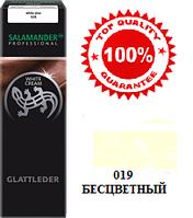 Крем для обуви Salamander Professional (Бесцветный) 019