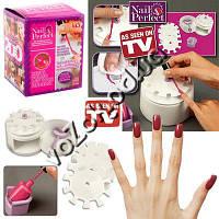 Набор для создания маникюра устройство для окраски ногтей  Nail Perfect Наил Перфект, фото 1