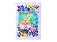 """Салфетка декоративная """"Христос Воскрес"""" цветочки, пасхальная коллекция"""