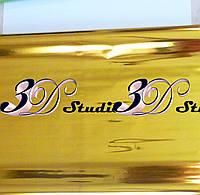 Пленка флористическая металлик золото