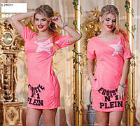 Платье - туника Турция р 2860 гл