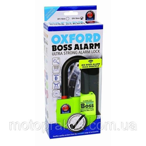 Протиугінний Замок з сигналізацією Oxford Big Boss Alarm Lock