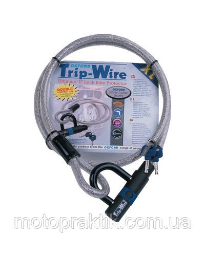 Трос противоугонный с замком Oxford Trip-Wire Silver XL