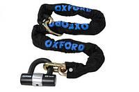 Цепь противоугонная с замком Oxford HD Loop Chain Lock 1.2 m, фото 1