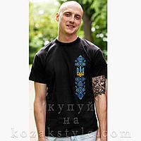 """Чорна футболка з вишивкою """"Тризуб з орнаментом"""" (синє-голубий орнамент)"""