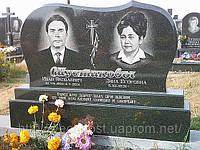 Памятник гранитный двойной горизонтальный