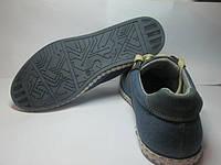 Мужские туфли спортивные