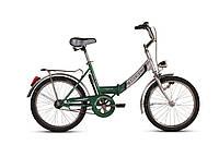 Складной велосипед Ardis Fold 20 + свет