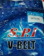 "Ремень вариатора SPI/SEE 743*20 125cc/150cc (скутер) диск 10"""
