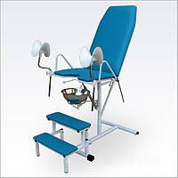 Кресло гинекологическое смотровое КГ-1М