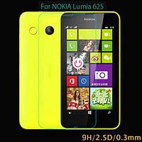 Защитное стекло для Nokia Lumia 625 - HPG Tempered glass 0.3 mm