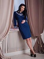 Женское синее трикотажное платье с вышивкой