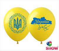 """Латексные воздушные шары с рисунком """"Украина"""", диаметр 12 дюймов (30 см.), печать шелкография 2 стороны, 100шт"""