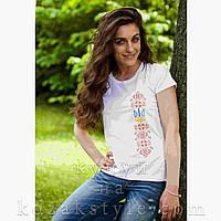 """Біла футболка з вишивкою """"Тризуб з орнаментом"""" (жовто-червоний орнамент), фото 1"""