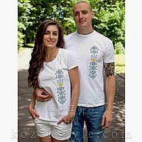 """Пара білих футболок  з вишивкою """"Тризуб з орнаментом"""" (блакитний орнамент)"""