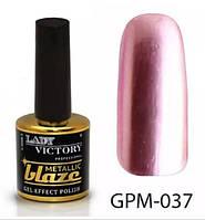 Гель-лак 7,5 мл Lady Victory Metallic blaze LDV GPM-037/58-1