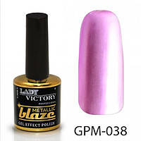Гель-лак 7,5 мл Lady Victory Metallic blaze LDV GPM-038/58-1