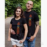 """Пара чорних футболок  з вишивкою """"Тризуб з орнаментом"""" (червоно-жовтий орнамент)"""