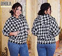 Женская  курточка весенняя гусиные лапки № р 2023 гл