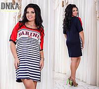 Женская туника - платье № р 8012 гл