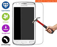 Защитное стекло для Samsung Galaxy Ace 3 S7270/S7272 - HPG Tempered glass 0.3 mm