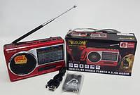 Радио ручное переносное с USB  Golon RX-BT 222, фото 1