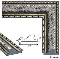 Рамка из багета (С)8731-26