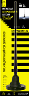 """Антенна магнитная """"Triada-МА 76-05 Best"""""""