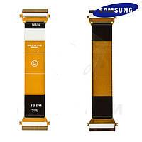 Шлейф для Samsung E746, межплатный (оригинал)