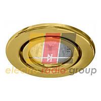 DL 11   золото под MR-16 поворотный