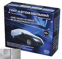 Тент автомобильный Vitol CC11105L