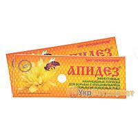 Апидез для лечения и профилактики варроатоза пчел, 10 полосок, Агробиопром
