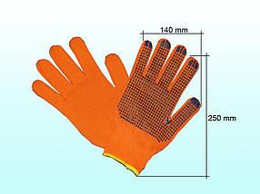 Перчатки 526 оранжевые с синей точкой