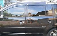 Дефлектор окон Volkswagen Touran 2003 -2006