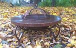 Костровой стол (уличный очаг, садовый камин мангал) круглый
