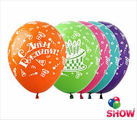 """Латексные воздушные шары с рисунком """"С днем Рождения тортик +подарки"""", диаметр 12 дюймов (30 см.), 100шт."""