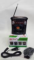 Радиоприемник с USB PX-295 LED USB TF card SD MMC LED фонарик, фото 1