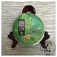 Чай Пуэр (Шу) Джишунь Хао
