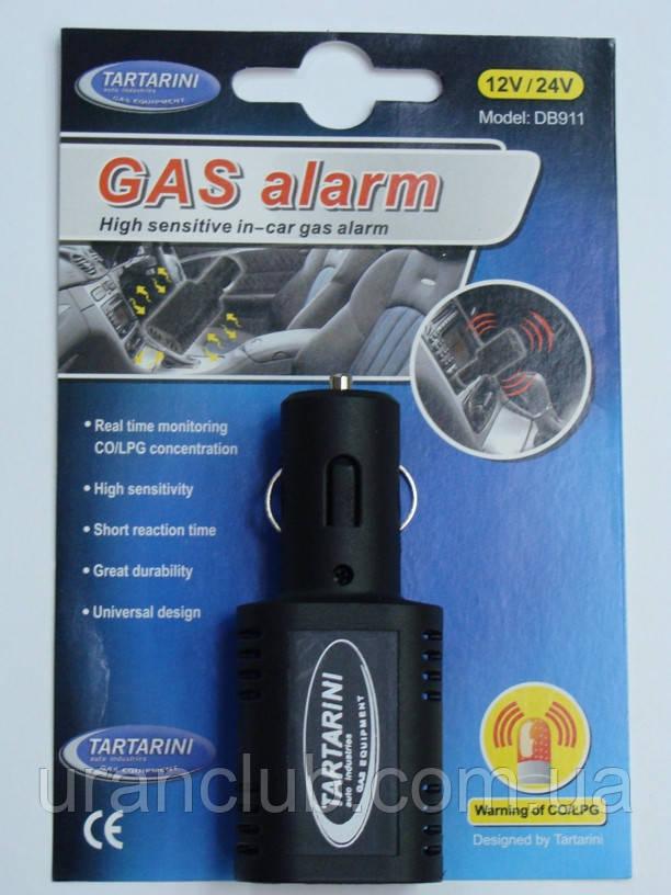 Автомобильный датчик обнаружения газа (от прикуривателя) DB911