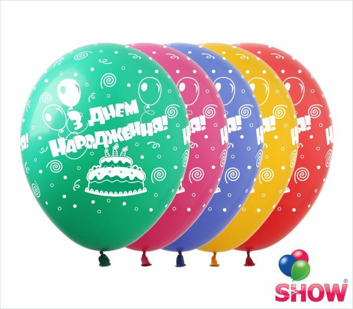 """Латексні повітряні кулі з малюнком """"З днем Народження (тортик)"""", 12 дюймів (30 см),шовкографія 5 сторін,100шт"""