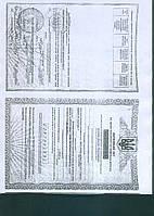Продам земельный участок в Печенегах