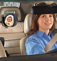 Зеркало для контроля ребенка Diono Easy View, фото 1