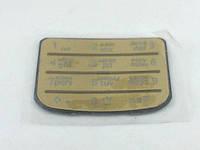 Клавиатура Nokia 6700 цифровая Gold, лицензия